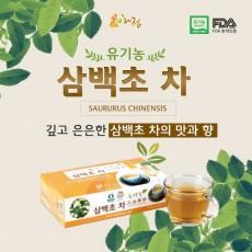 유기농 삼백초 차 (20티백)