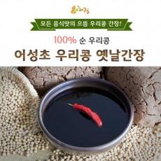 어성초 우리콩 옛날간장 500ml